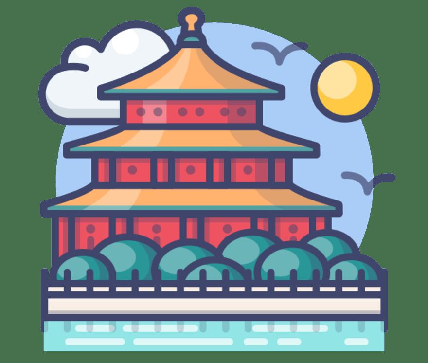 24 Live Casino Chine 2021