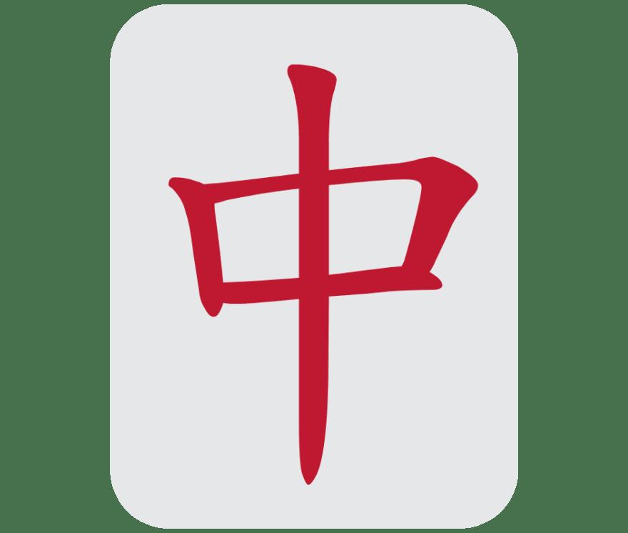 Jouez au Mahjong en direct en ligne